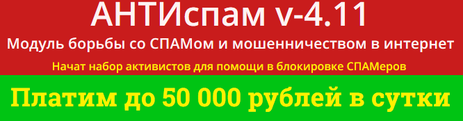 http://s9.uploads.ru/SJDlh.png