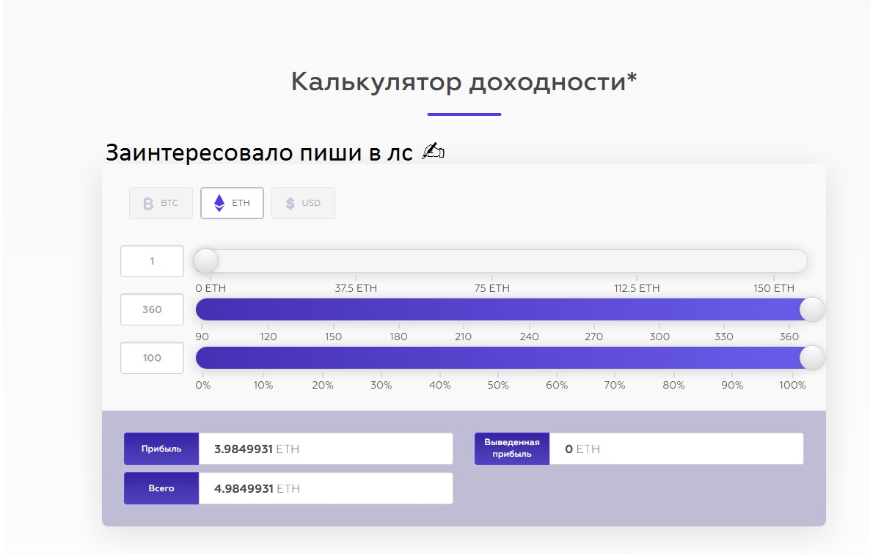http://s9.uploads.ru/SLTde.jpg