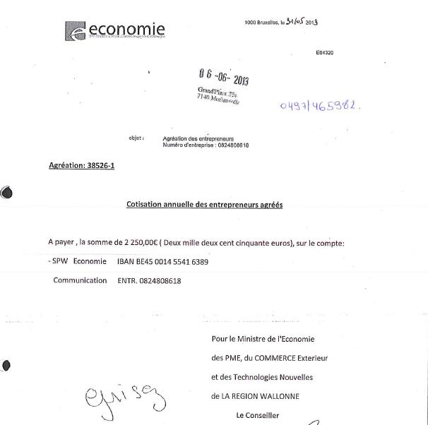 Мошенничество в Бельгии: поддельная фактура от имени SPF