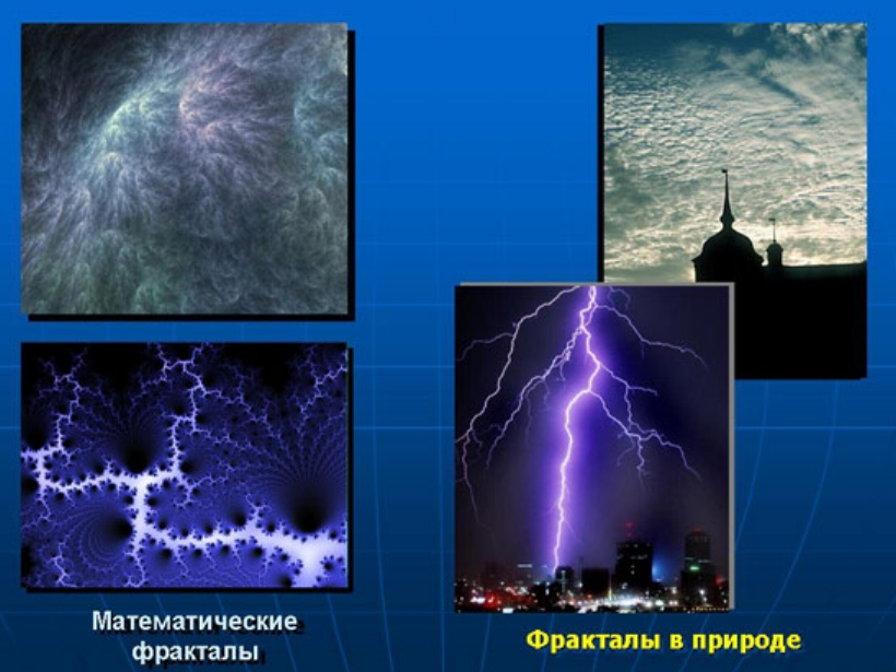 http://s9.uploads.ru/SjTFE.jpg