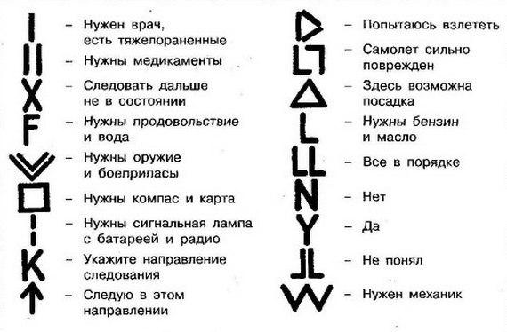 http://s9.uploads.ru/Sr4La.jpg