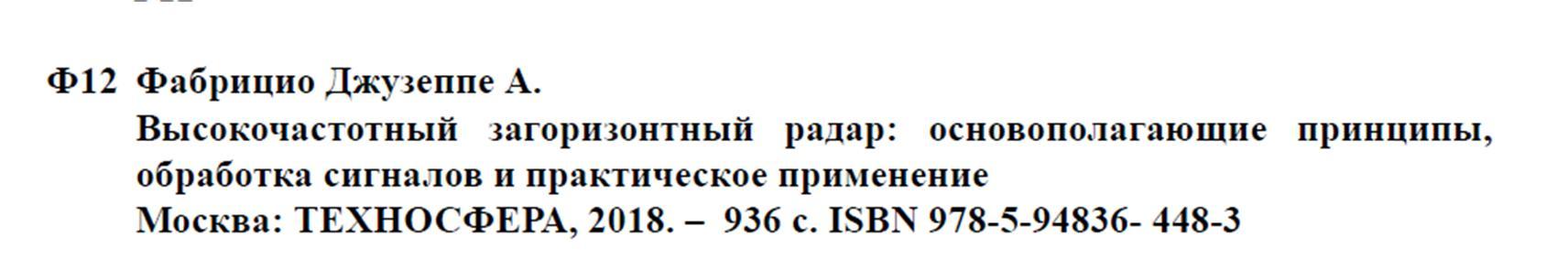 http://s9.uploads.ru/SvRE0.jpg