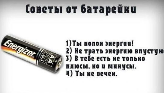http://s9.uploads.ru/T0nhG.jpg