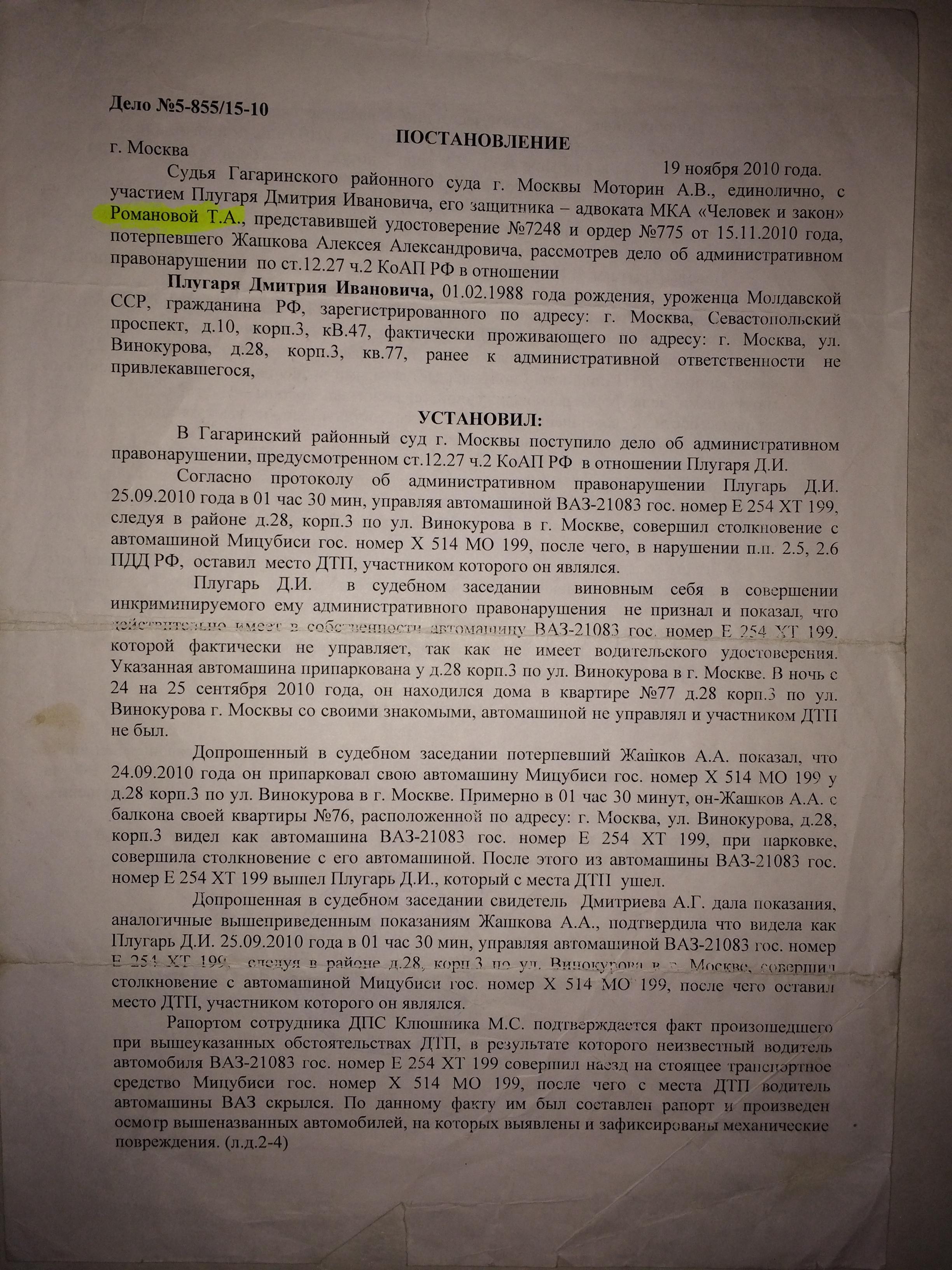 http://s9.uploads.ru/T1OCp.jpg