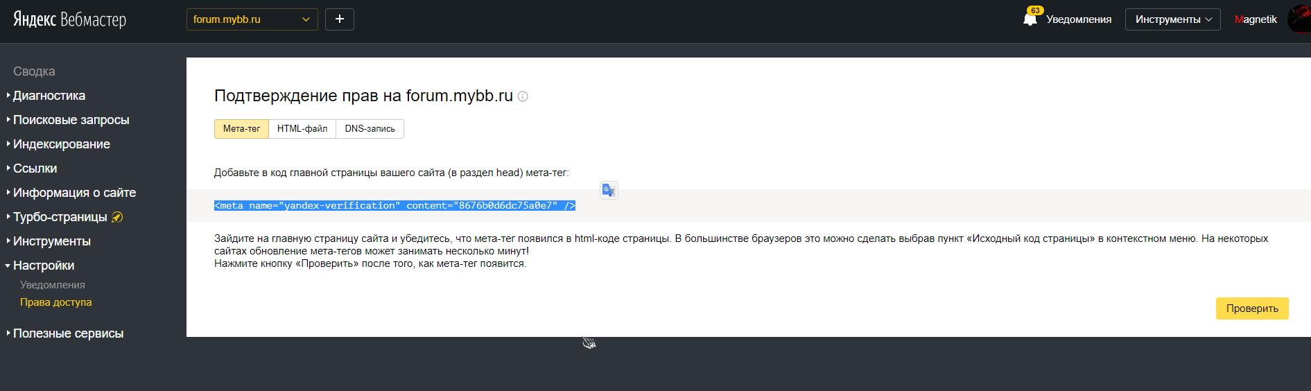 http://s9.uploads.ru/T1wnc.png