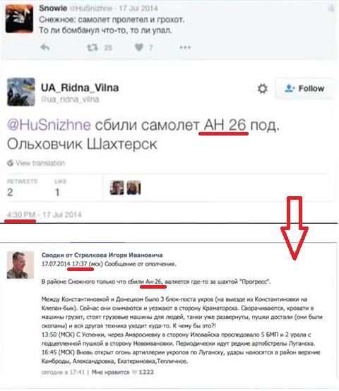 http://s9.uploads.ru/T3CmO.jpg
