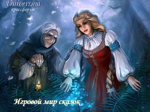 http://s9.uploads.ru/T4xES.jpg