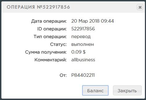 http://s9.uploads.ru/T72Nn.jpg