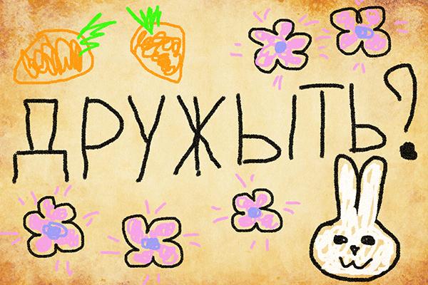 http://s9.uploads.ru/T8dp1.jpg