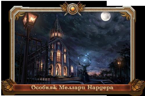 http://s9.uploads.ru/T9BtF.png