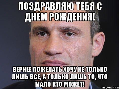 http://s9.uploads.ru/TEqQD.jpg