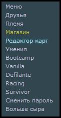 http://s9.uploads.ru/TGiqu.png