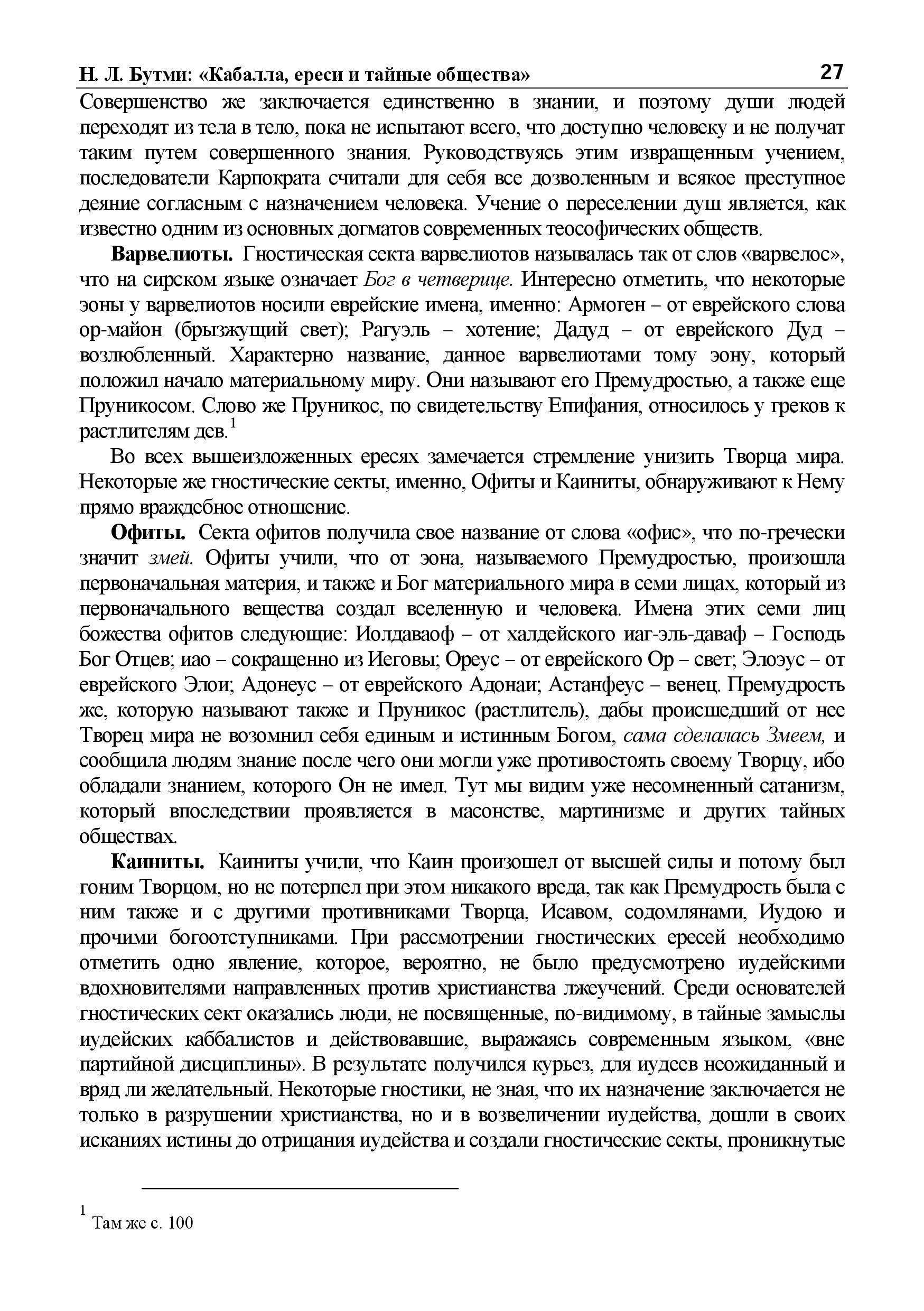 http://s9.uploads.ru/TJSh4.jpg