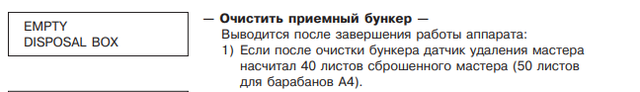 http://s9.uploads.ru/TPgCv.png