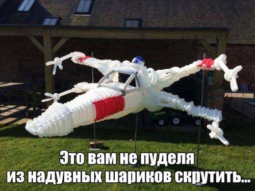 http://s9.uploads.ru/TSVe1.jpg