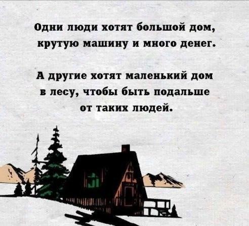 http://s9.uploads.ru/TeyH0.jpg