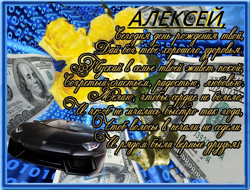 http://s9.uploads.ru/TyQcR.jpg