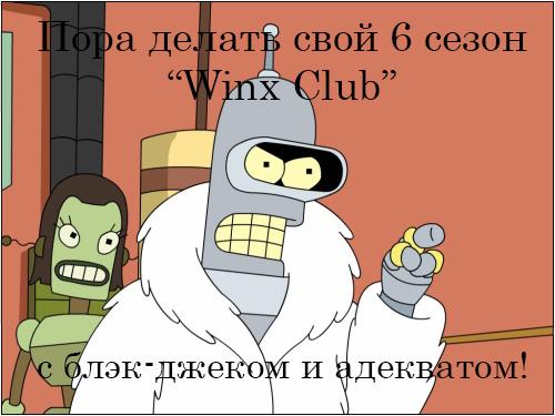 http://s9.uploads.ru/Tyhtk.jpg