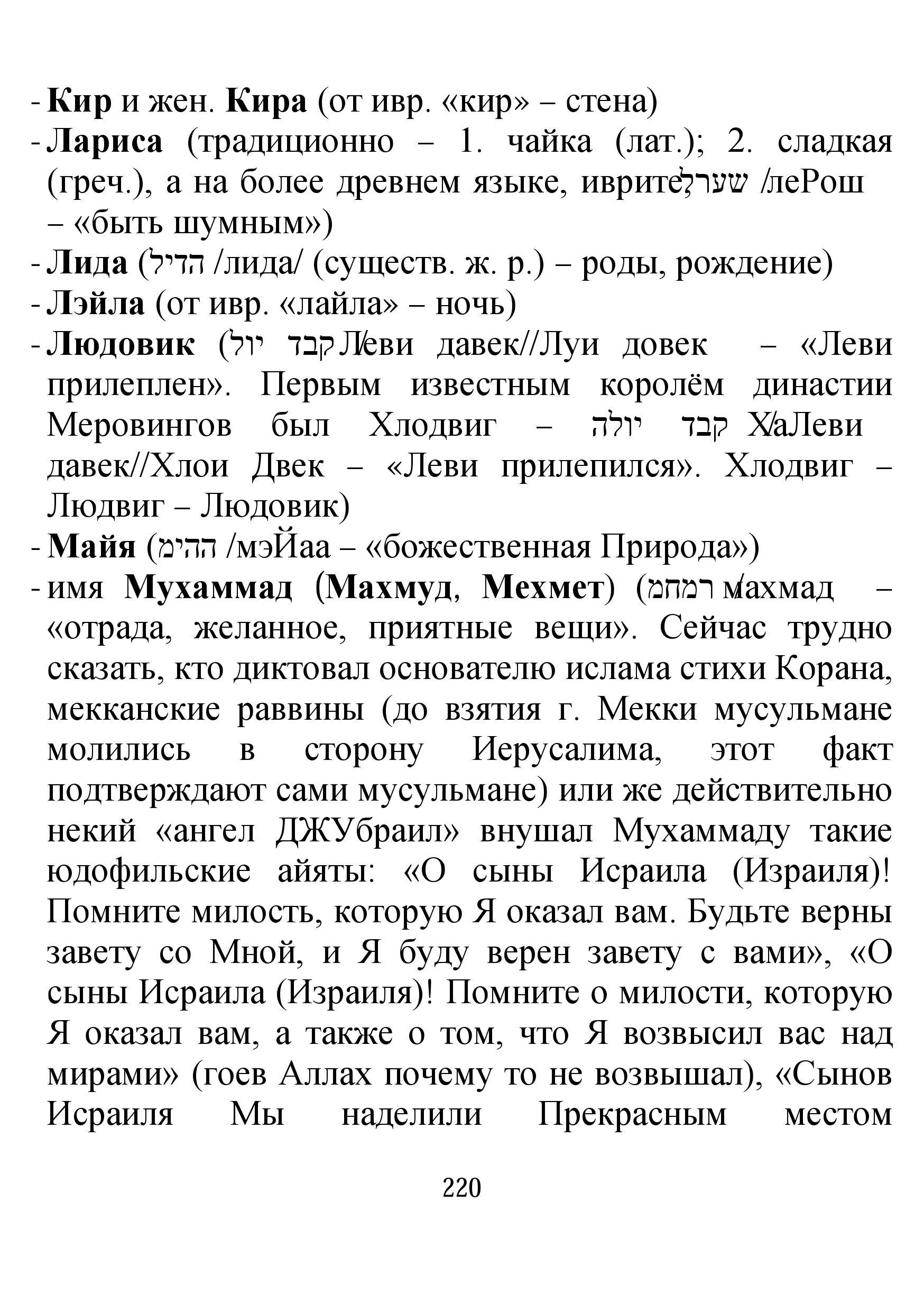 http://s9.uploads.ru/U25Jr.jpg