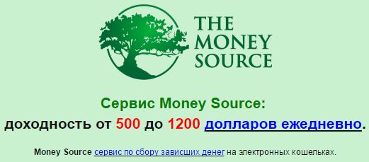 http://s9.uploads.ru/U6yws.png