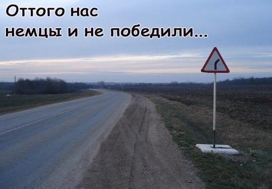 http://s9.uploads.ru/U7eqZ.jpg