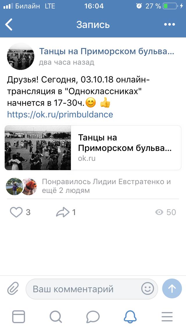http://s9.uploads.ru/U94Eq.png