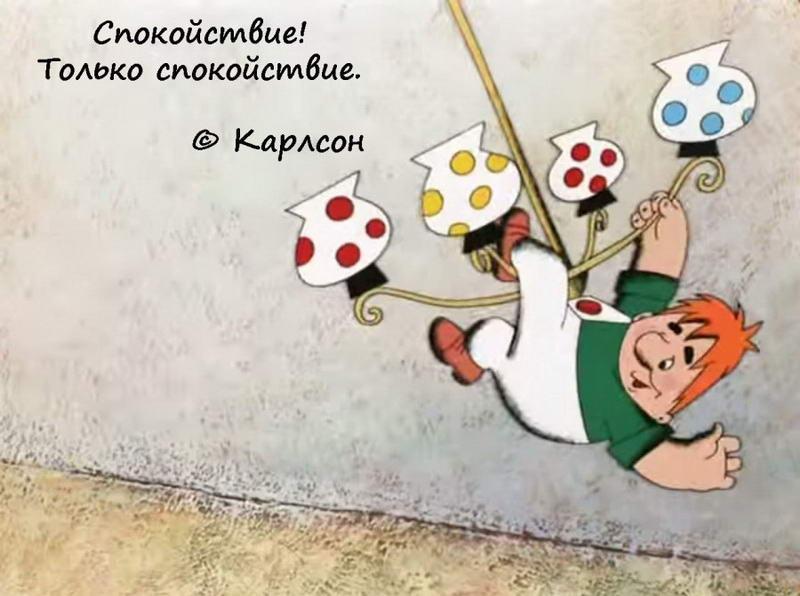 http://s9.uploads.ru/U97la.jpg