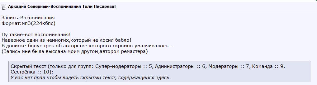 http://s9.uploads.ru/UAVTb.png