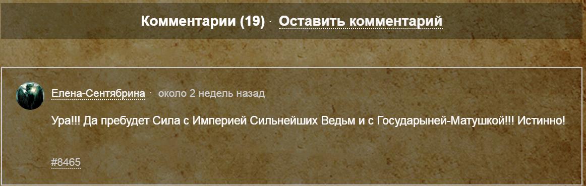 http://s9.uploads.ru/UAaOS.png