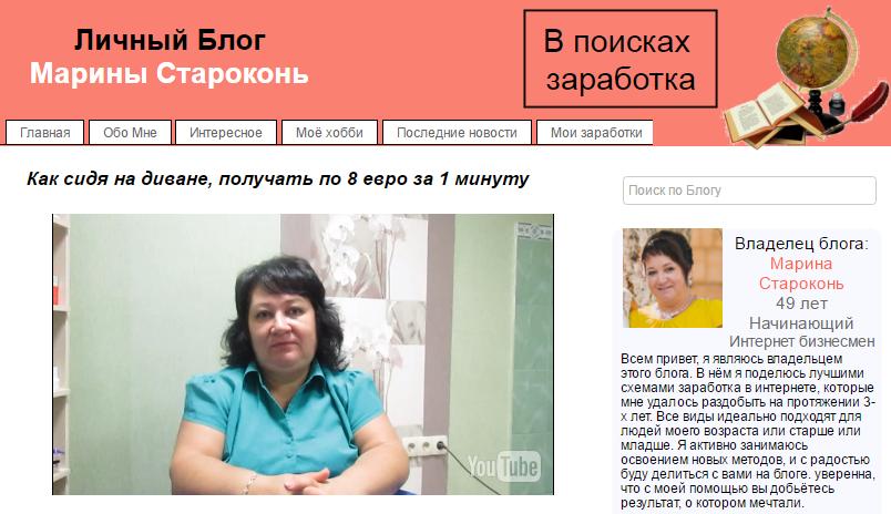 Сервис по сбору зависших денег Money Source От 15 000 рублей ежедневно UFviB