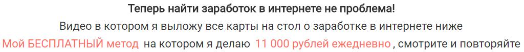 http://s9.uploads.ru/UaoKu.png