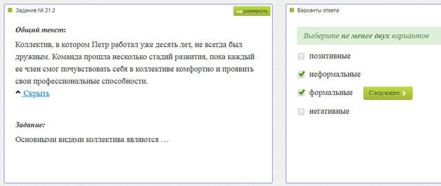 http://s9.uploads.ru/Ubx7Y.jpg