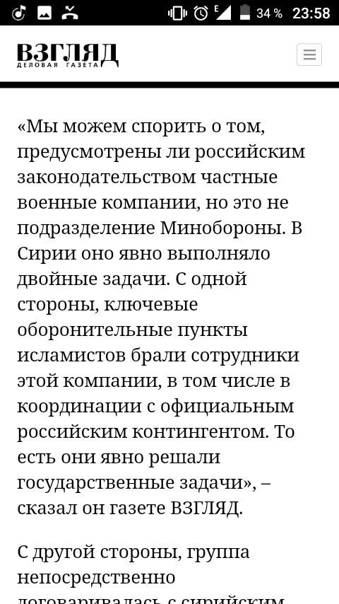 http://s9.uploads.ru/Uf7pX.png