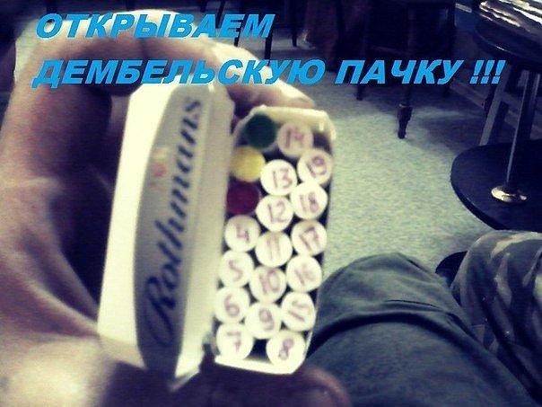 http://s9.uploads.ru/Ul7sr.jpg