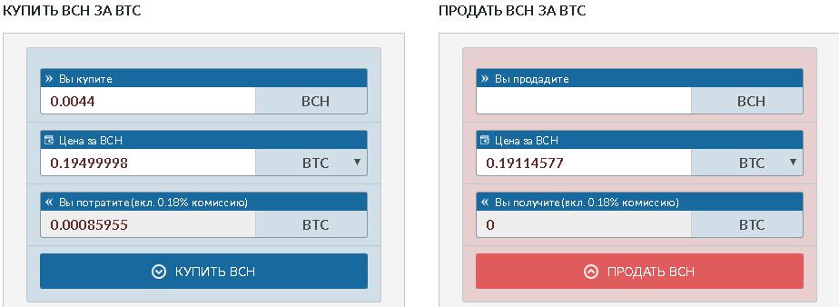 http://s9.uploads.ru/Um4lX.png