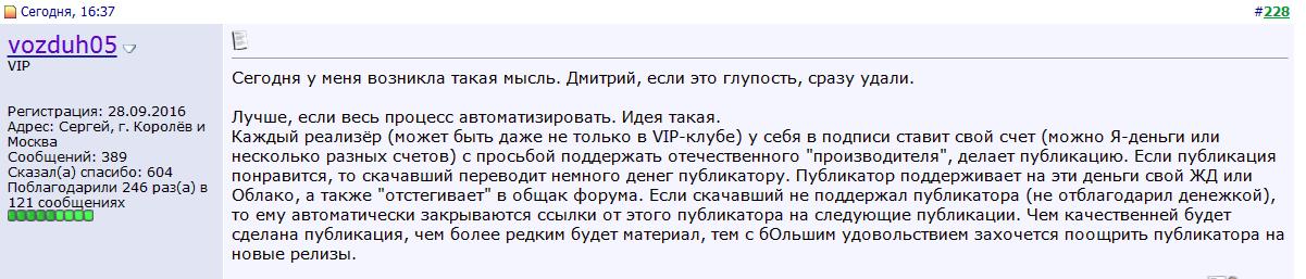 http://s9.uploads.ru/UoPs2.png
