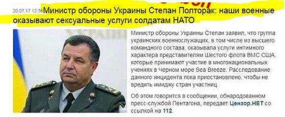 http://s9.uploads.ru/Ushyv.jpg