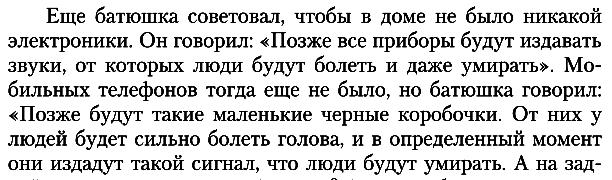 http://s9.uploads.ru/V1gx9.png