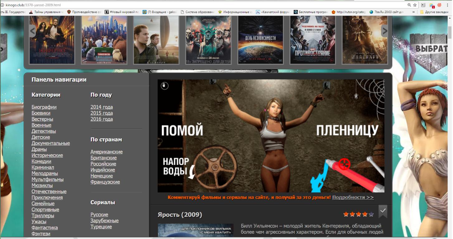 http://s9.uploads.ru/V8s7J.png