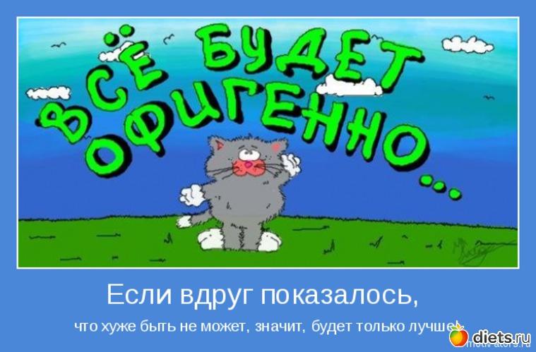 http://s9.uploads.ru/V8zTf.jpg
