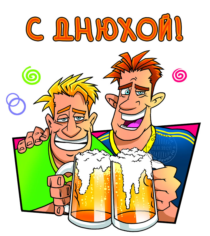 http://s9.uploads.ru/VEdn0.jpg