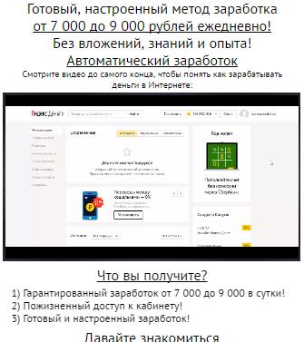 http://s9.uploads.ru/VFSL3.png