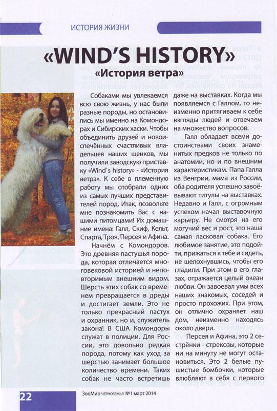 http://s9.uploads.ru/VFfQr.jpg