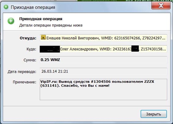 http://s9.uploads.ru/VGQDH.jpg