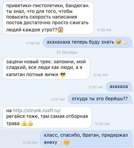 http://s9.uploads.ru/VMHCI.jpg