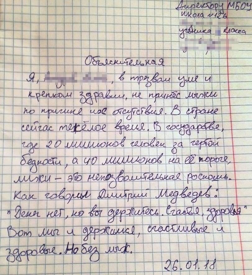 http://s9.uploads.ru/VNGBz.jpg
