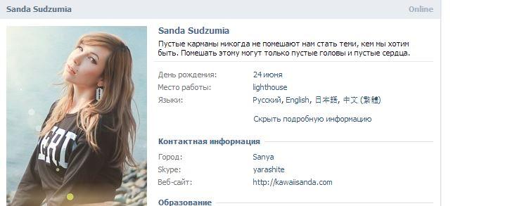 http://s9.uploads.ru/VOup0.jpg