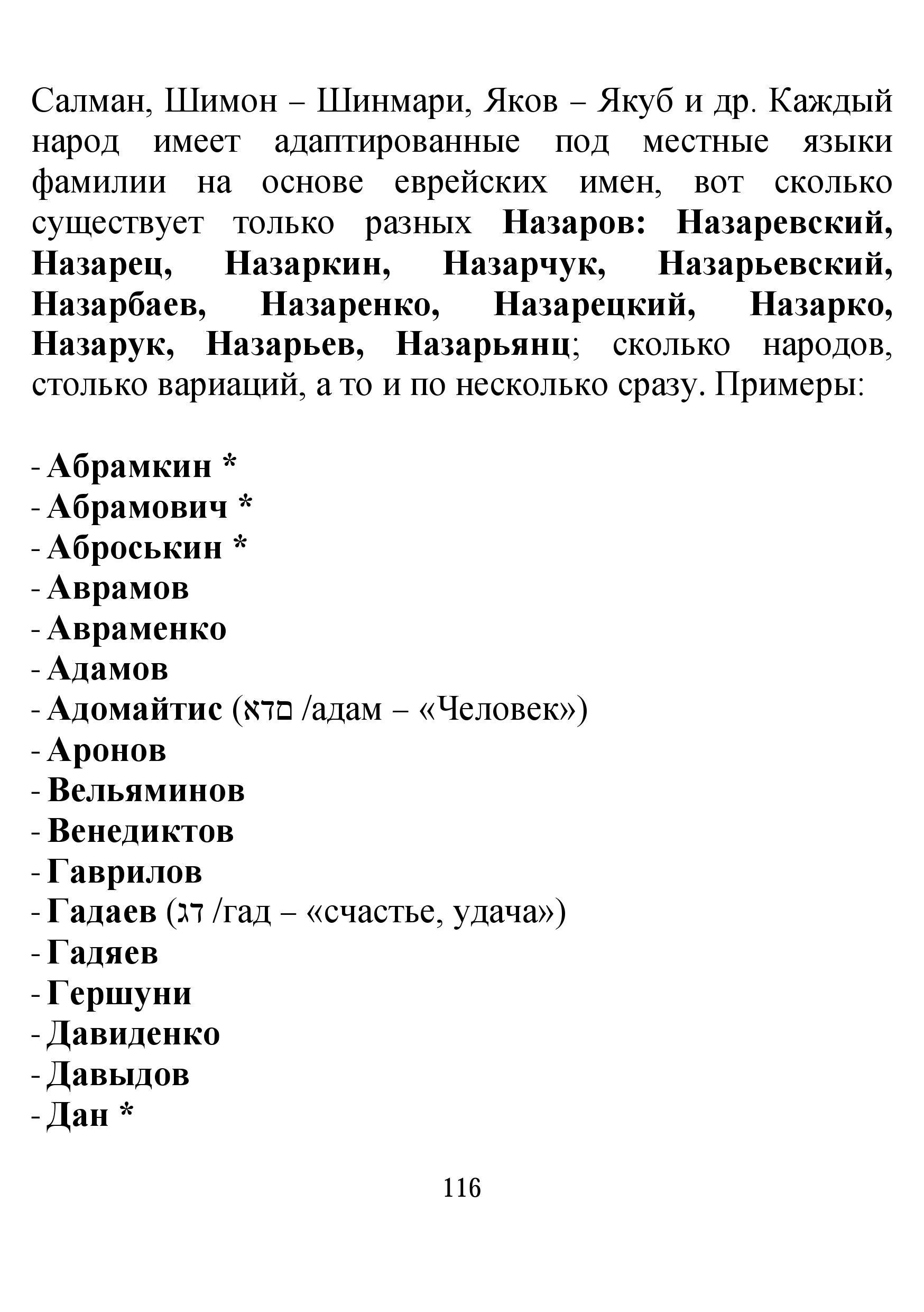 http://s9.uploads.ru/VQgJH.jpg