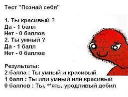 http://s9.uploads.ru/VRQ6q.jpg