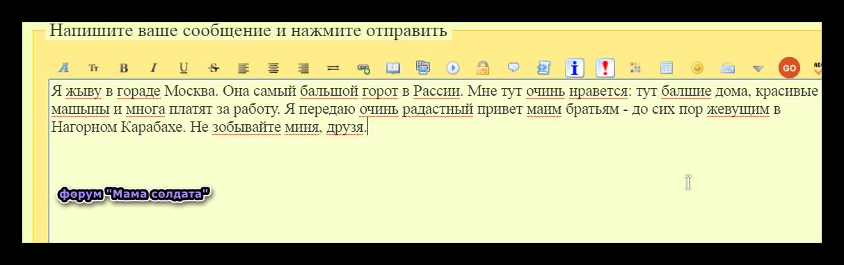 http://s9.uploads.ru/VRSUr.png